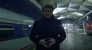 BBC documentary (2016)